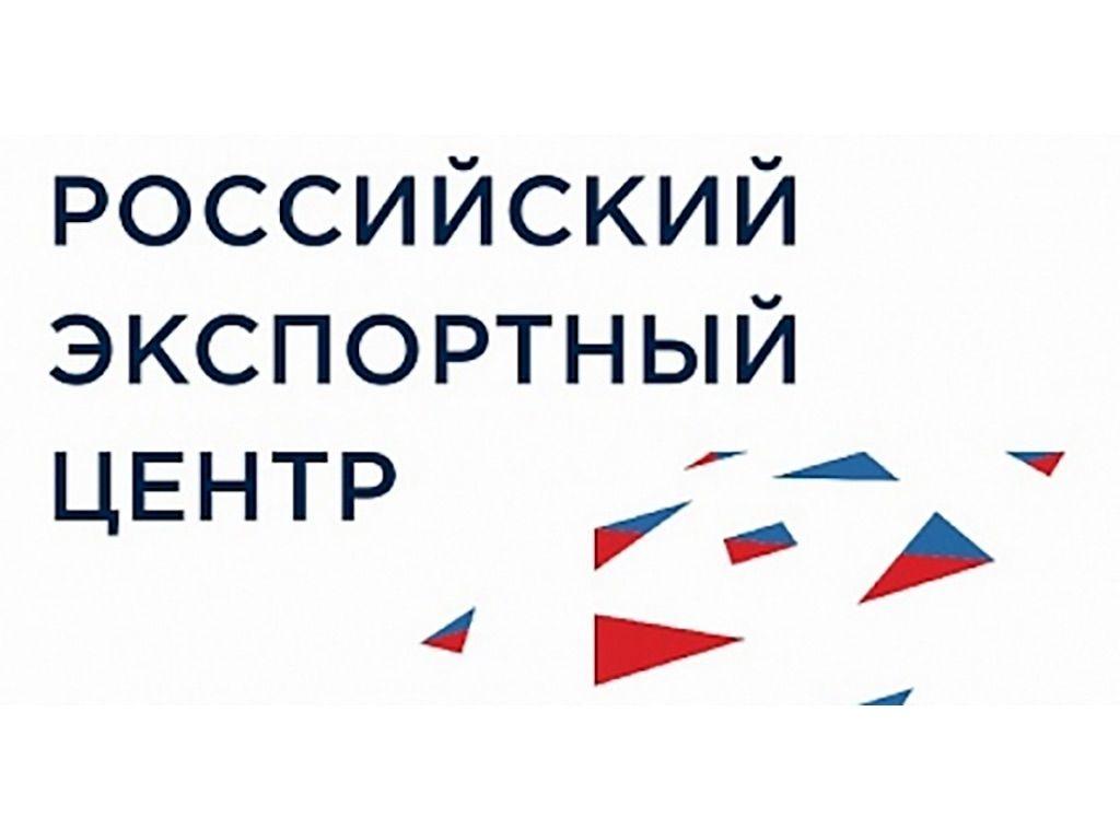 4775-rossijskij-eksportnyj-tsentr-podgotovil-antikrizisnyj-paket-podderzhki-eksportjorov
