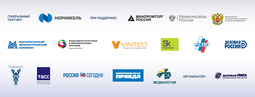 Snimok_ekrana_2020-10-23_125426