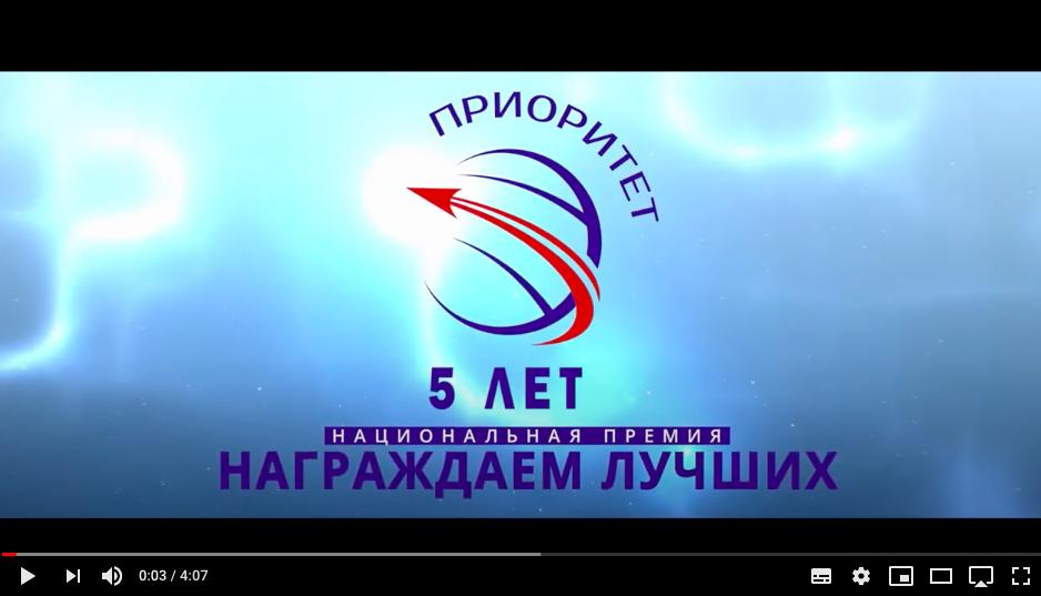 Snimok_ekrana_2020-05-14_v_12