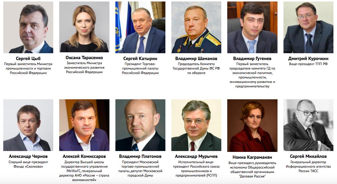 Snimok_ekrana_2020-06-04_v_14