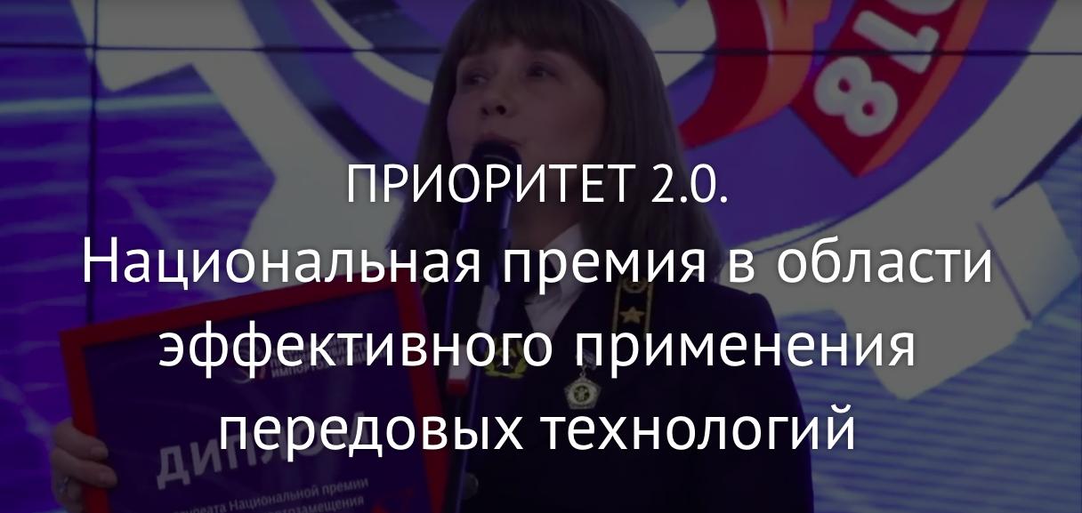 Snimok_ekrana_2020-06-11_v_11