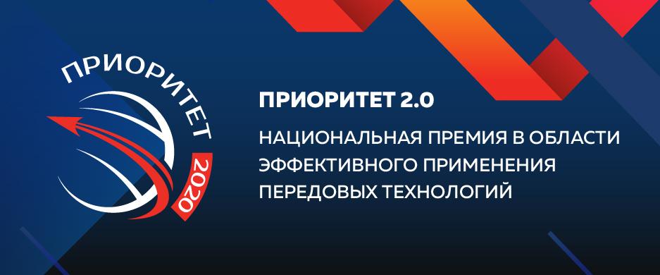 rassilka-banner